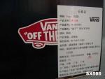 万斯vans滑板鞋黑白VN-OEYEBF4