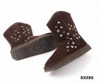 1858 中筒靴巧克力色