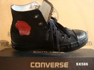 日版印章全黑高 1B802(另赠送一对鞋带)