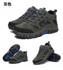 户外冬季男士旅游鞋登山跑步休闲运动鞋男鞋防水保暖加绒加厚棉鞋6660,尺码36-47(加绒,批款)