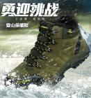 冬季男鞋雪地靴百搭休闲鞋男士大码高帮鞋户外棉靴登山旅游运动鞋887,尺码36-48