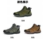 新款秋冬男鞋户外登山鞋男女保暖加绒棉鞋运动休闲鞋徒步鞋旅游鞋886,尺码36-48