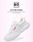 8088-爆款小熊鞋 高品质超纤女鞋【长期备货】★