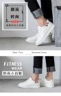 9002【高品质】爆款热销小白鞋