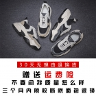 W113带视频新款老爹鞋女鞋35-39